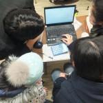career_education toubetsu